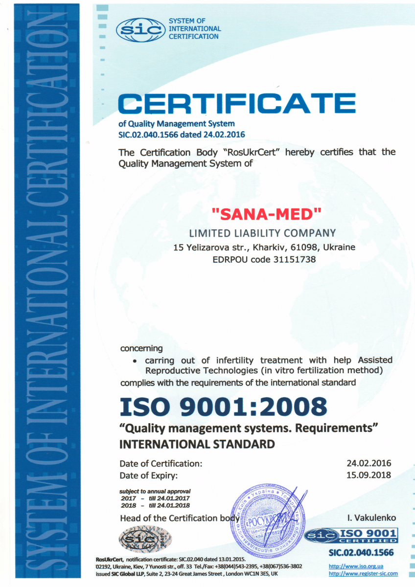 Certificate of quality ISO 9001: 2008