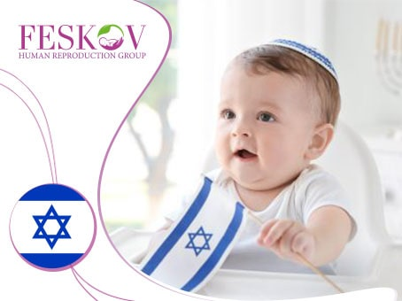 news: Egg donor in Israel  picture
